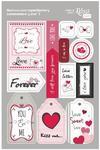 Visačky 12.8 x 20 cm - Love 1