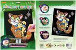 Korálkový obrázek s flitry - pejsek, kočička, medvídek