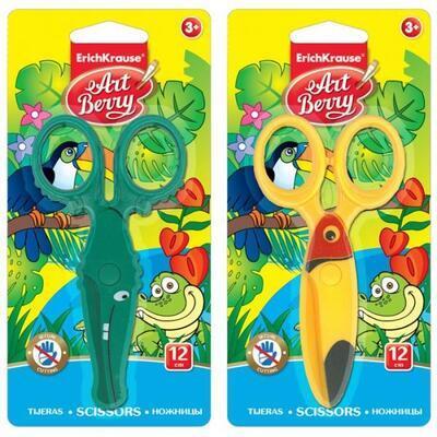 Plastové nůžky na papír a kartón - 12cm