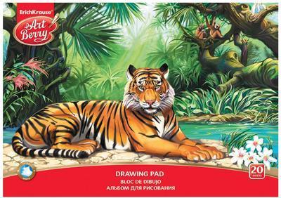 Skicář na kreslení - Jungle A4, extra bílý papír, 120g/m2, 20 listů - 1