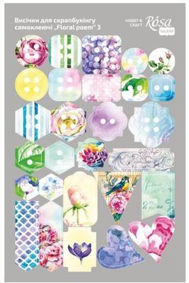 Visačky 12.8 x 20 cm - Floral Poem 3