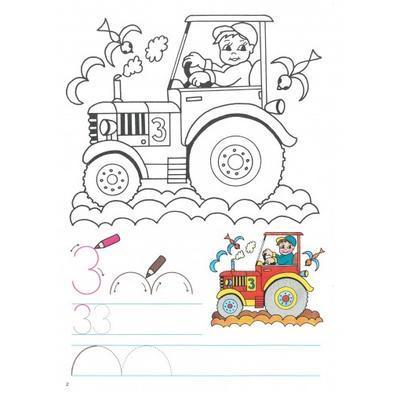 Omalovánky A4 - Kreslíme a píšeme - 4